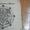Ремесленники, резьба по дереву, фергана, коканд - Изображение #4, Объявление #277304
