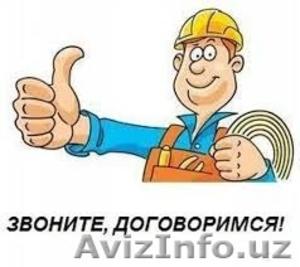 Помощь по дому. - Изображение #4, Объявление #1364434