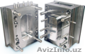 Пресс формы для литью пластмасс